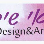 לוגו 2 מאי שירי design%art