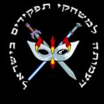 לוגו עמותה צבעוני