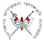 cropped-לוגו-עמותה-צבעוני.png